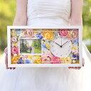 なぜ人気 両親ギフトで時計が選ばれる理由を探ってみた アツメル結婚式レシピ 買える結婚式アイテム Wedding Mart ウェディングマート