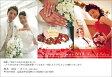 【結婚報告はがき兼年賀状】04レッドお年玉付年賀ハガキ代含