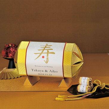寿俵 チョコボール(七福神デザイン) 48個セット /結婚式プチギフト ※メーカー直送品のため代引・同梱不可※