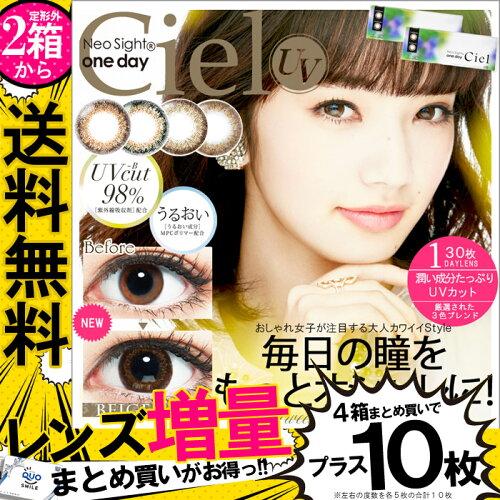 ◆4箱以上で500円QUOカード◆送料無料[1箱30...