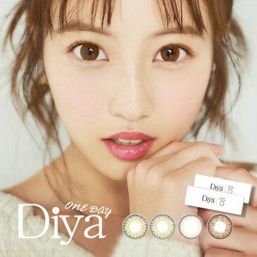 送料無料 (メール便) DIYA ダイヤ ワンデー [1箱10枚] 1日 DIA14.5 BC8.8 ±0.00〜-8.00( 度あり 度なし )カラコン カラーコンタクト colored contactlens/color contact