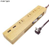 PT337BEWDリアルな質感の木目調電源タップおしゃれなインテリアタップ