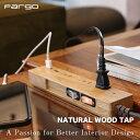 fargo インテリアになじむ木目調電源タップ(USB急速充電 ポート付)