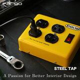 レトロアメリカンデザインのスチールタップ電源タップPT400YE