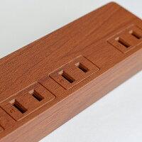 おしゃれインテリア木目調デザインタップ延長コードコンセントプラグ