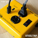 電源タップ STEELTAP USB