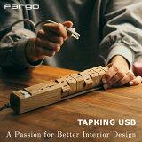 TAPKING_USBタップキングはクルッ回転するおしゃれで便利な電源タップ延長コード