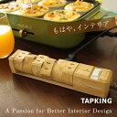 エルパ 2個口 耐雷サージ機能付節電アダプタA-S200B (W) /ELPA 朝日電器