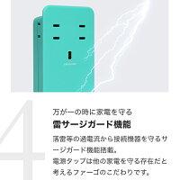 SATICOLORUSBWALLスマホスタンドに置きながら急速充電ができる便利な電源タップ