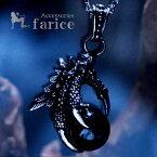 ドラゴンクロー(龍の爪)&レッドブラックグラス(如意宝珠)装飾デザイン 燻し調黒灰色仕上げ メンズ ステンレス ペンダント ネックレス