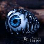 グラスコーティング ビッグダークブルーアイ(暗黒の青目玉) ラウンドスカルファング(骸骨の牙)・アレンジデザイン メンズ ゴシック調ハードスタイル ステンレス リング