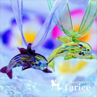 イルカ ドルフィン ペンダント ネックレス ガラス レース レディース 【紫/黄緑】