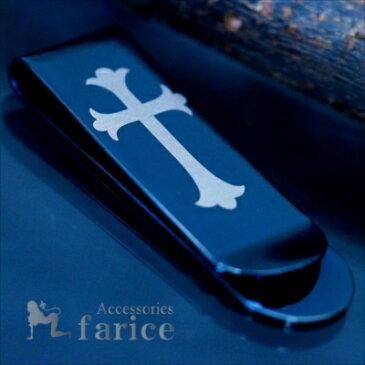 クロス 十字架 ブラック レーザー マット仕上げ メンズ ステンレス お札 財布 マネークリップ