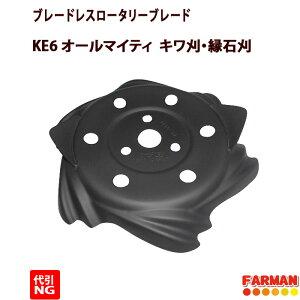 Ke6タイプフィン有り(オールマイティ用)
