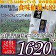 曽爾米 〜奥大和の恵みを、おすそわけ。〜 奈良県曽爾村のブランド米こしひかり【全国送料どこでも一律650円】