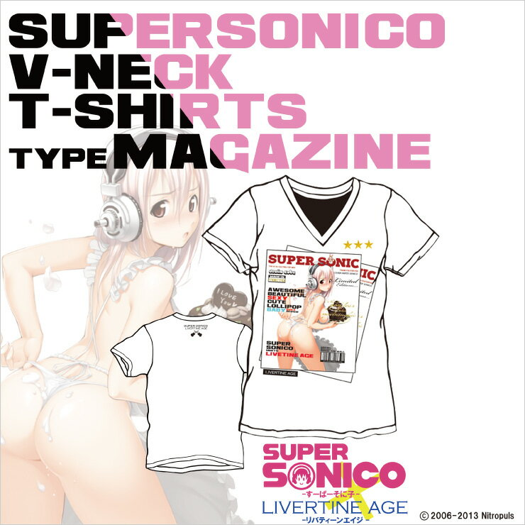 コレクション, その他 SUPER SONICO LIVERTINE AGEVT Type:MAGAZINELV L