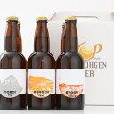 曽爾高原ビール6本セット クラフトビール 飲み比べ 詰め合わ...