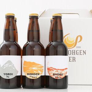 クラフトビール 飲み比べ 曽爾高原ビール6本セット 詰め合わせ ビール 内祝い ビールギフト 地ビール 本場ドイツ直伝の技術で醸造された無ろ過 非加熱のプレミアムビール 一部の地域で送料+αがかかります 御中元 お中元