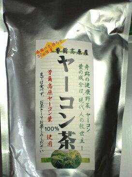 【国産・曽爾村産】インスリンに似た物質が含まれているといわれるヤーコンの葉をお茶に・・曽爾高原産100%のヤーコン茶 90g