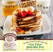 パンケーキ ミックス プレーンバナナ・チョコ パケット グルテン