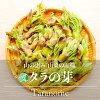 タラの芽・たらの芽(山菜)