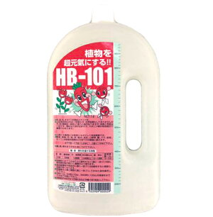 【天然植物活力剤】HB-1011L