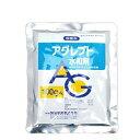 【レターパックライト送料370円】殺菌剤 アグレプト水和剤 100g【代引き不可】