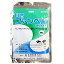 殺菌剤ファンベル顆粒水和剤250g