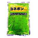 殺菌剤 ヨネポン水和剤 500g