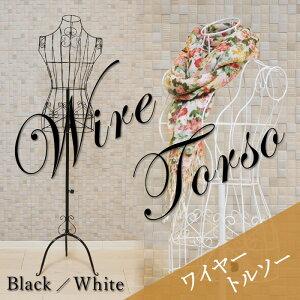 トルソー 9号 レディース マネキン ワイヤー 高さ調節可能 ホワイト ブラック レディーストルソー 女性 ワイヤートルソー 婦人 9号サイズ ディスプレイ ディスプレー 猫足 猫脚 上半身 送料無料