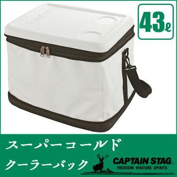 クーラーボックス 保冷バッグ アウトドア キャプテンスタッグ 43L スーパーコールド クーラーバッグ UE-562 折りたたみ コンパクト CAPTAIN STAG 簡易テーブル