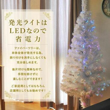 ファイバーツリー イルミネーション ツリー クリスマスツリー クリスマスライト クリスマス 高輝度LED 90cm ホワイト 白 光ファイバー カラー 組み立て クリスタル 北欧 自宅 お店