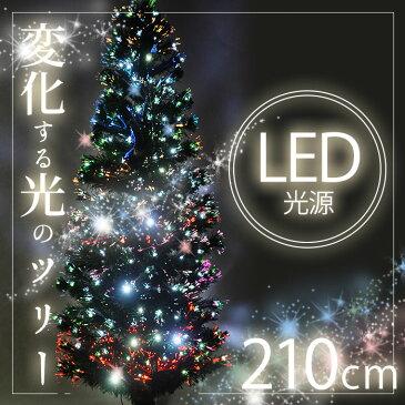 ファイバーツリー イルミネーション ツリー クリスマスツリー クリスマスライト クリスマス 高輝度LED 210cm グリーン 光ファイバー カラー 簡単 組み立て 明るい もみの木 北欧 家庭 ライトアップ