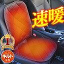 『エスティマハイブリッド』 純正 GFXZB GFXVB GFXPB GFXSB GRXSB ラゲージトレイ パーツ トヨタ純正部品 estima オプション アクセサリー 用品