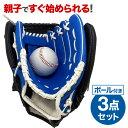 【あす楽対応】 玉澤 タマザワ 野球 軟式グローブ グラブ 一般 HEROS シリーズ 投手用 TG-OR811 軟式用 大人 野球部 軟式野球 野球用品 スワロースポーツ