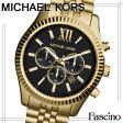 マイケルコース MICHAEL KORS LEXINGTON 45mm クロノグラフ メンズ 腕時計 ブラック×イエローゴールド ステンレススティール mk8286【代引き不可】/ 【YDKG-m】/【Luxury Brand Selection】