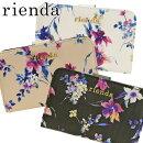 リエンダrienda【選べる3色】当店限定花柄二つ折り財布r03708211