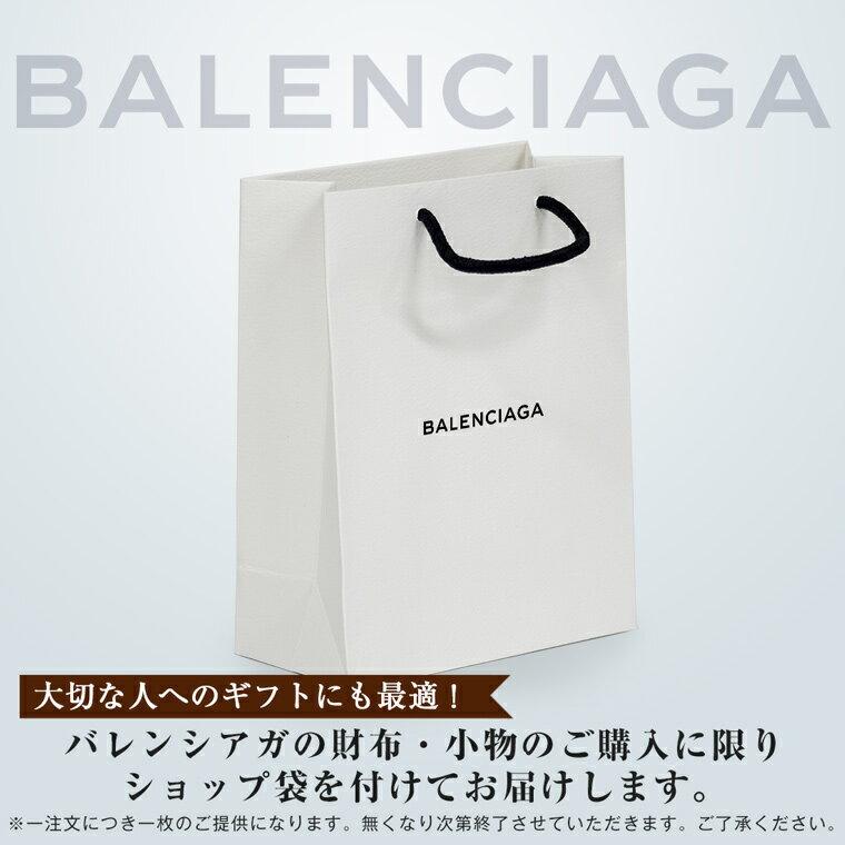 BALENCIAGA(バレンシアガ)『クラシックメタリックエッジミニウォレット(470059AQ40G2730)』