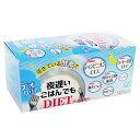 新谷酵素 夜遅いごはんでも デオクリア 5粒×30包(30回分) ダイエット サプリメント 酵素