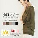 【UTO レディース 最高級カシミア カシミヤ100% 日本製】オープンフロント ロングレングス カーディガン カラー20色