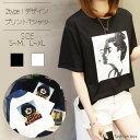【ネコポス送料無料】2type!デザインプリントTシャツ