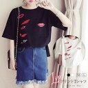 【ネコポス送料無料】リッププリントTシャツ