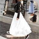 【ネコポス送料無料】上品選べる長さ!チュールロングスカートパールプリーツチュールスカート