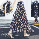 【ネコポス送料無料】スカート レディース ラップスカート 2WAY 花柄 ラップ ロングスカート