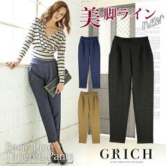 【S Cawaii 谷川りさこchan】トレンドGirlsファストファッション-GROWING RICH(グローウィング...