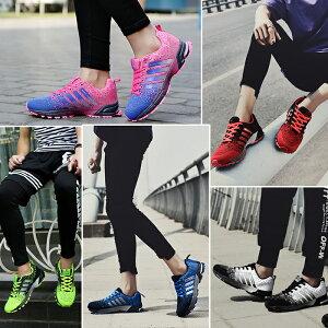 ランニングシューズ メンズ レディース スポーツシューズ スニーカー ウォーキング 運動靴 靴 靴紐 軽量 クッション性 カジュアル デイリー トラベル 通勤 通学 日常着用 男女通用 22.5-28cm