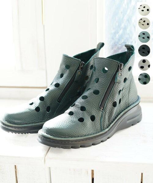 KOIBITOMISAKIパンチングショートブーツ日本製4E/2323.524/シューズ靴ブーティハイカットエコレザーパンチング