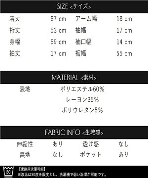 KOIBITOMISAKI肩ボタンワイドチュニックM-Lサイズ5分袖リブ薄手ニットチュニックワンピースゆったり春ニットシンプルきれいめ30代40代50代個性的大きいサイズ