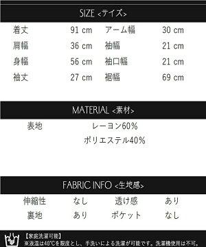 KOIBITOMISAKIストール付きチュニックM-Lサイズ半袖チュニックaラインレイヤードバイカラー薄手ストール30代40代50代個性的