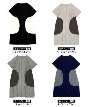https://image.rakuten.co.jp/fashion-village/cabinet/koibitomisaki/2/36-0475_15.jpg